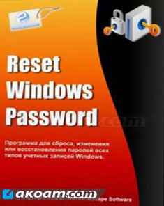 اسطوانة Passcape Software Reset Windows Password 5.1.5 Advanced Edition
