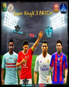 بانش PES 2013 Super King V.3 Patch