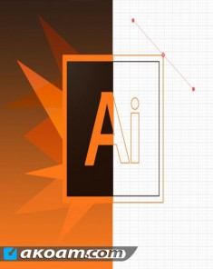 كورس Adobe Illustrator CC Tutorial - Training Taught By Experts