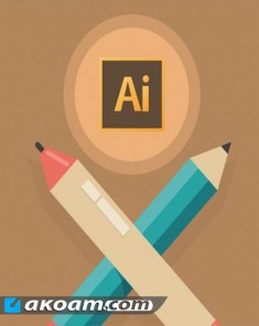 كورس Adobe Illustrator CS5 Beginning & Intermediate & Advanced