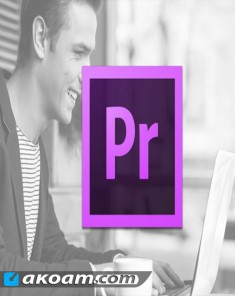 كورس ادوبي بريمير Adobe Premiere Pro CC Tutorial - MasterClass Training