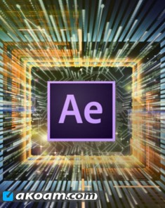 كورس افتر افكت After Effects Advanced Motion Graphics