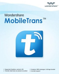 برنامج Wondershare MobileTrans 7.6.0.477