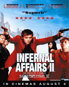 فيلم Infernal Affairs II 2003 مترجم