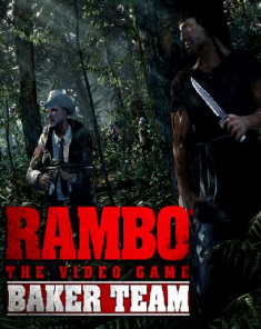 لعبة Rambo The Video Game Baker Team ريباك فريق CorePack