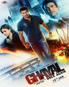 فيلم Ghayal Once Again 2016 مترجم