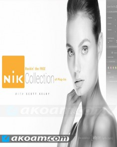 كورس KelbyOne - Rockin The Free Nik Collection of Plug-ins - Scott Kelby