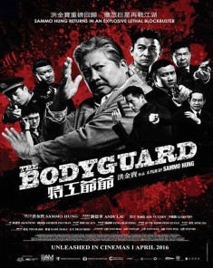 فيلم The Bodyguard 2016 مترجم