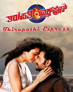 فيلم Thirupathi Express 2014 مترجم