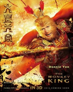 فيلم The Monkey King 2014 مترجم