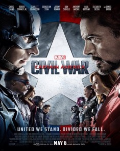 فيلم Captain America: Civil War 2016 مترجم