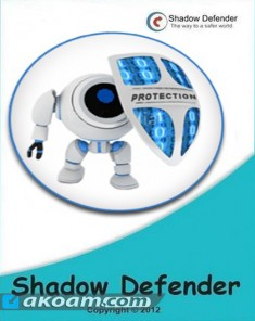 برنامج Shadow Defender v1.4.0.629