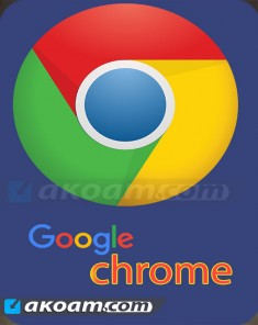 متصفح كروم Google Chrome 50.0.2661.102 Final