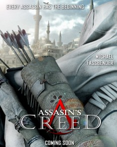 اعلان فيلم Assassin's Creed 2016 مترجم
