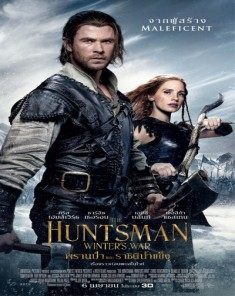 فيلم The Huntsman: Winter's War 2016 مترجم