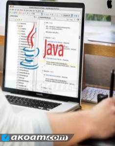 كورس The Complete Java Tutorial with Java 8