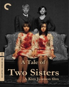 فيلم A Tale of Two Sisters 2003 مترجم
