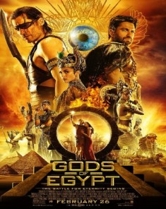 فيلم Gods of Egypt 2016 مترجم