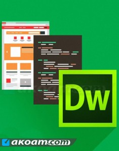 كورس Adobe Dreamweaver CS6 Beginner to Professional