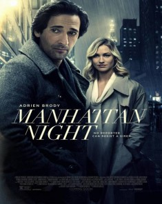 فيلم Manhattan Nocturne 2016 مترجم