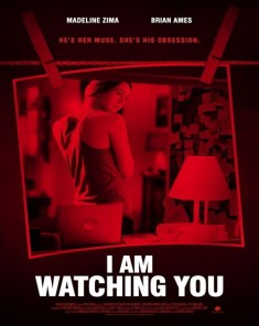فيلم I Am Watching You 2016 مترجم