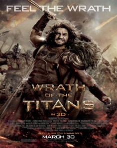 فيلم Wrath of the Titans 2012 مترجم