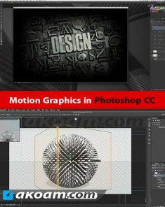 كورس Motion Graphics in Photoshop CC