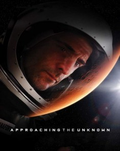 فيلم Approaching the Unknown 2016 مترجم