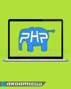 كورس PHP OOP: Object Oriented Programming for beginners + Project