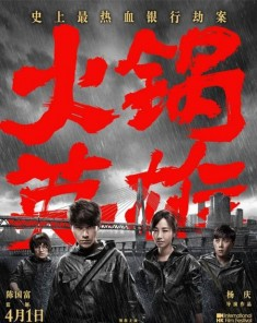 فيلم Chongqing Hot Pot 2016 مترجم