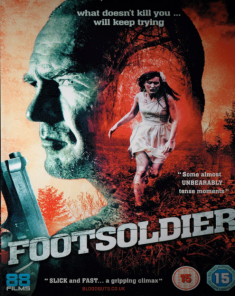 فيلم Footsoldier 2016 مترجم