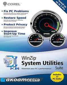 برنامج WinZip System Utilities Suite 2.8.2.16 Multilingual