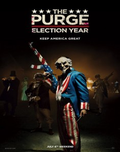 فيلم The Purge: Election Year 2016 مترجم