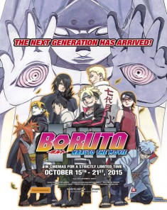 فيلم Boruto Naruto The Movie 2015 مترجم