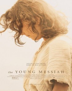 فيلم The Young Messiah 2016 مترجم