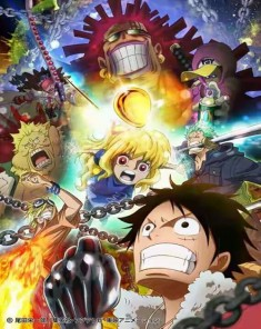 حلقة خاصة من One Piece: Heart of Gold