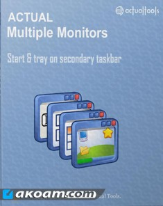 برنامج Actual Multiple Monitors 8.9 Multilingual