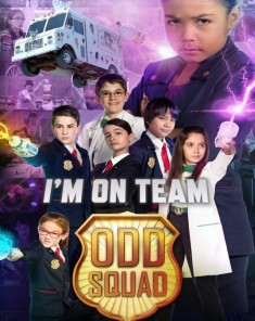 فيلم Odd Squad The Movie 2016 مترجم