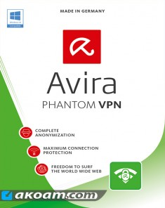 برنامج Avira Phantom VPN PRO 1.3.1.30415 Full
