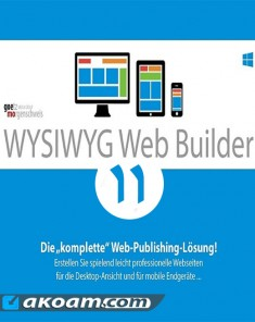 برنامج WYSIWYG Web Builder v11.2.2 Full