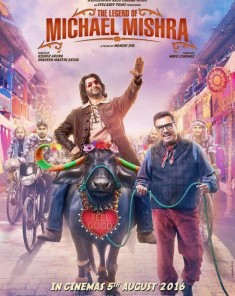 فيلم The Legend of Michael Mishra 2016 مترجم