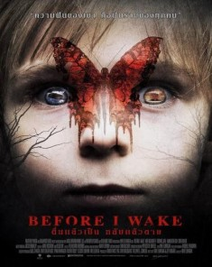 فيلم Before I Wake 2016 مترجم