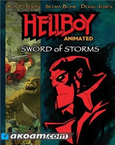فيلم الانمي Hellboy Animated: Sword of Storms مدبلج
