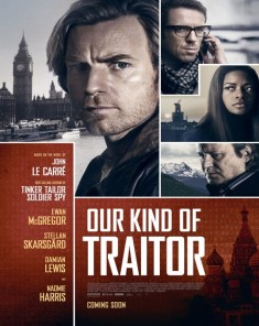 فيلم Our Kind of Traitor 2016 مترجم
