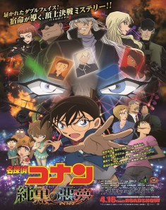 فيلم 2016 Detective Conan Movie 20: The Darkest Nightmare مترجم