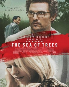 فيلم The Sea of Trees 2015 مترجم
