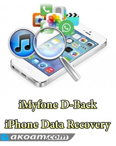 برنامج iMyfone D-Back iPhone Data Recovery v4.5.0.0 Full