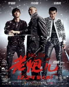 فيلم Mr Six 2015 مترجم