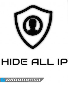 برنامج Hide ALL IP 2016.08.06.160805