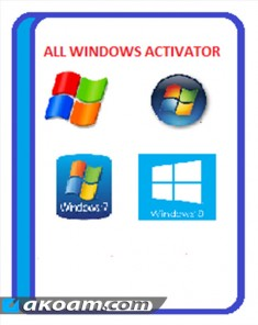 حزمة All activation Windows 7, 8, 10 v9.0 Full